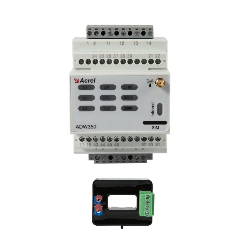 無線計量儀表 ADW350WD-4G/K 基站改造電表