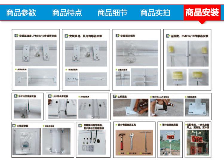 杭州扬尘在线监测系统系统