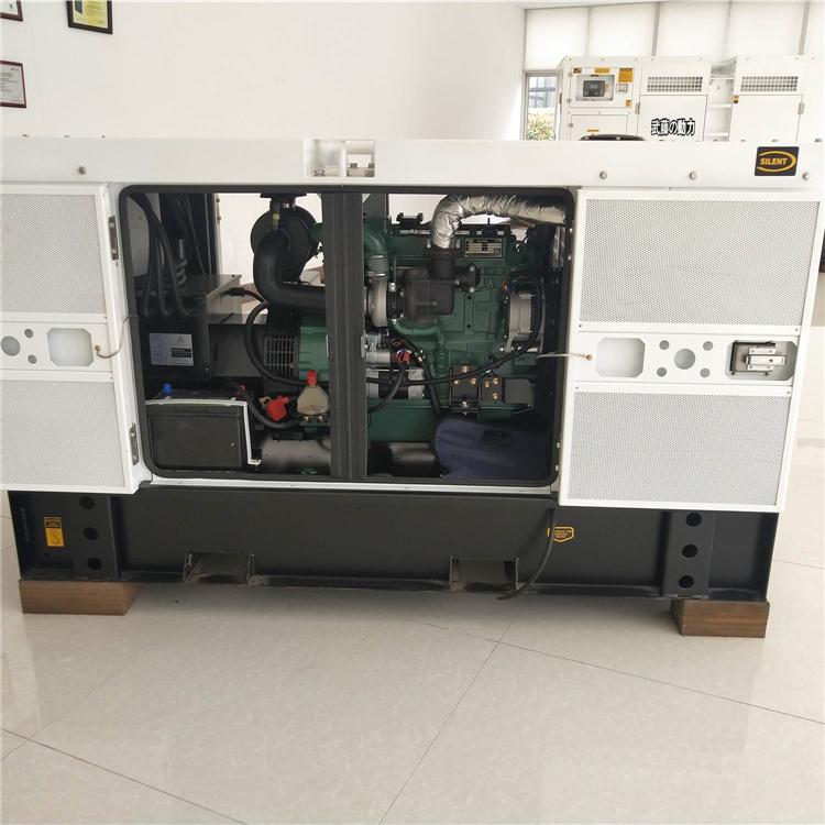 600千瓦電啟動柴油發電機組