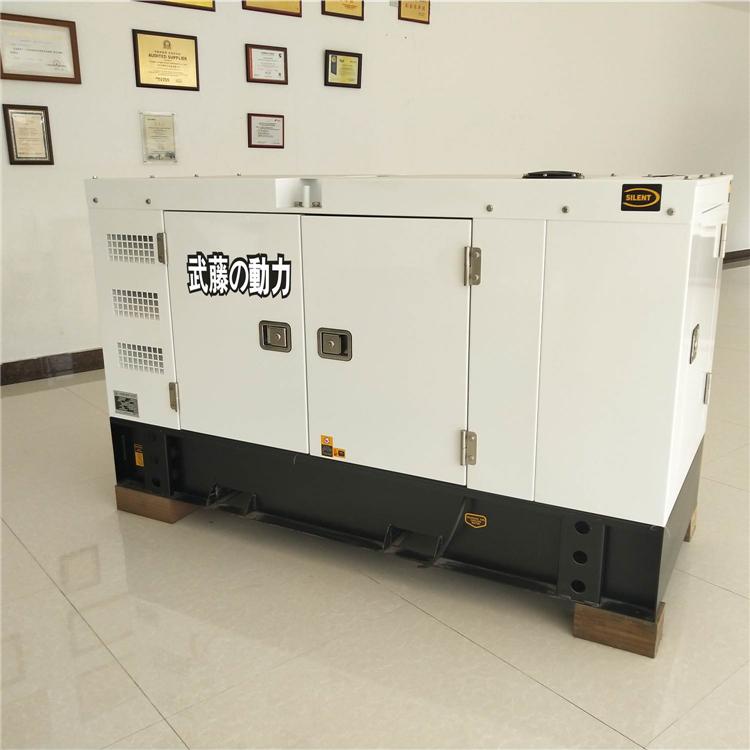 400千瓦低噪音柴油發電機