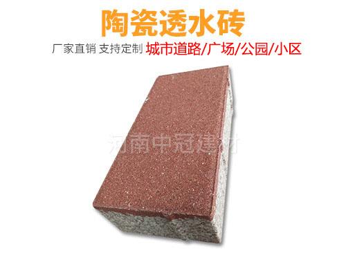 浙江陶瓷透水磚電話|廠家電話