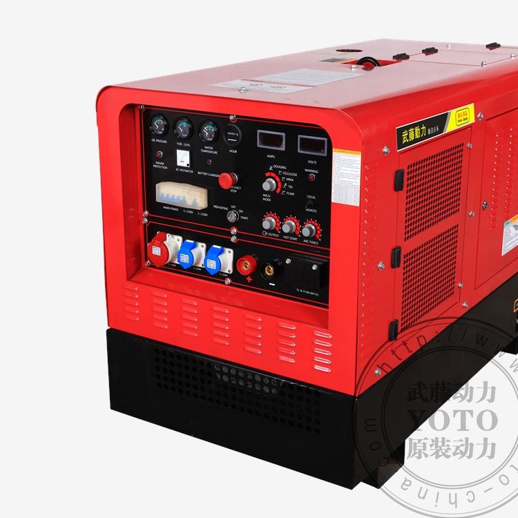 20千瓦汽油發電機500A電焊機