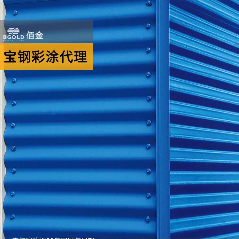 兰州宝钢PVDF彩钢板规格