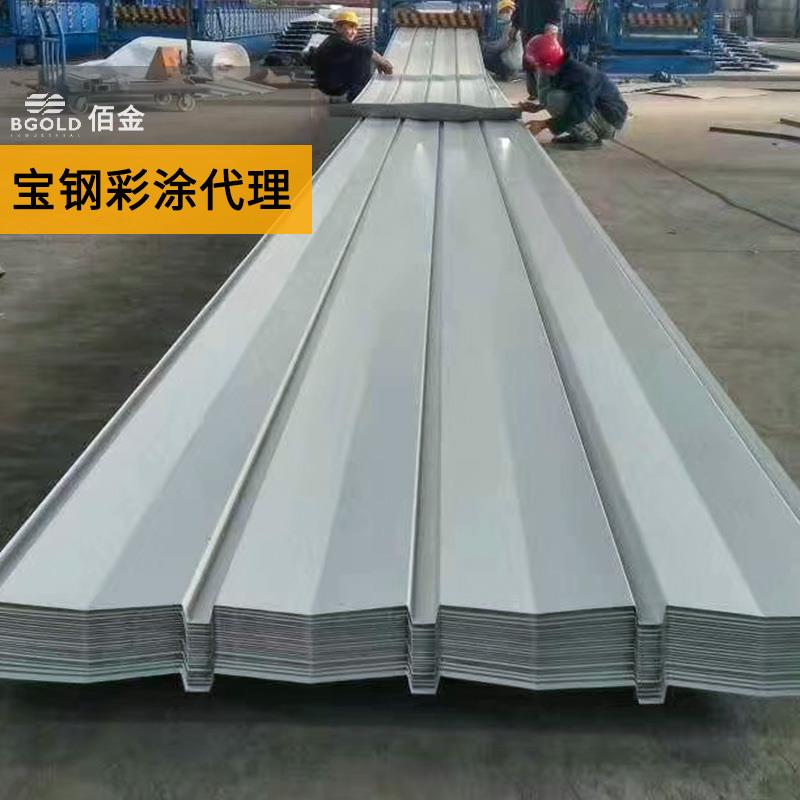 秦皇岛宝钢锌铝镁彩钢板代理商