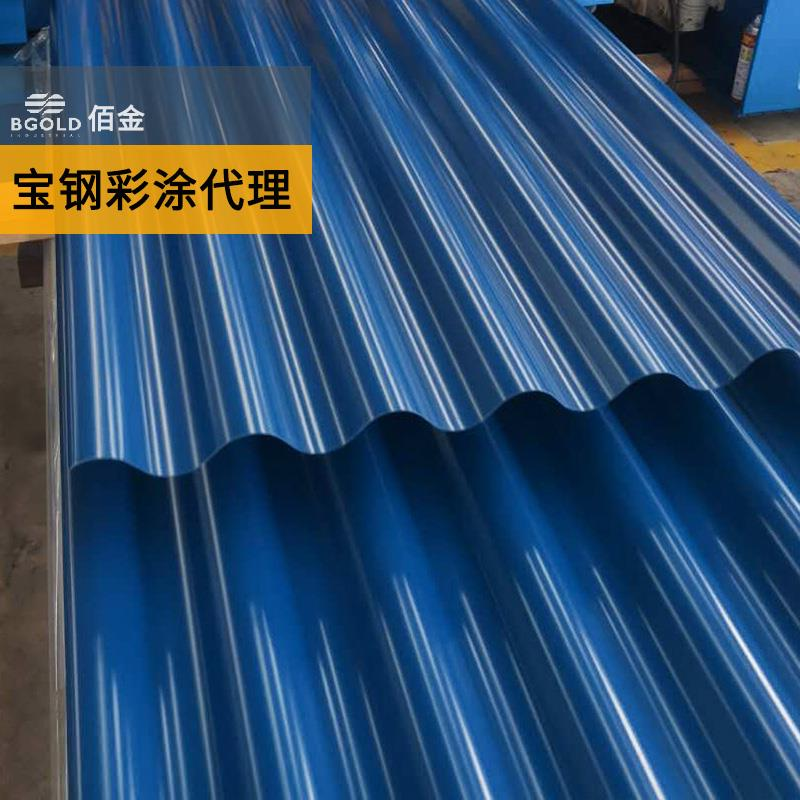 太原宝钢氟碳PVDF彩钢板价格