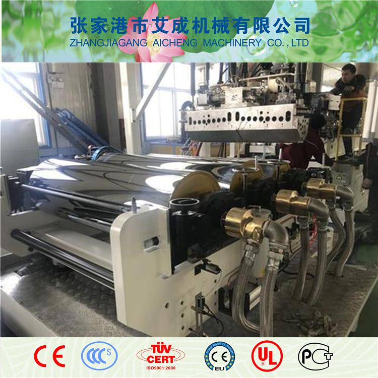 厂家供应600-1200PET片材设备