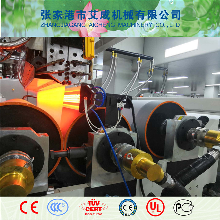 PLA可降解生产线设备