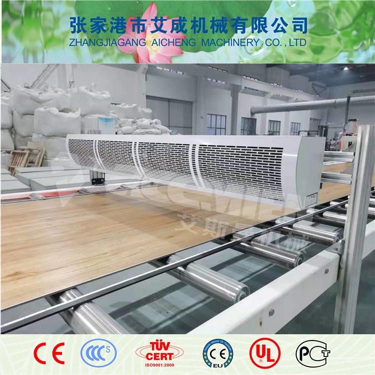 塑料锁扣地板生产线