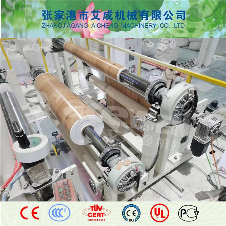 PVC高钙地板挤出设备