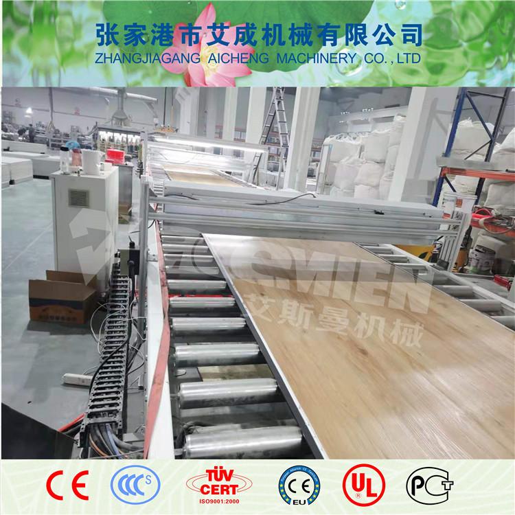 pvc仿大理石板生产线