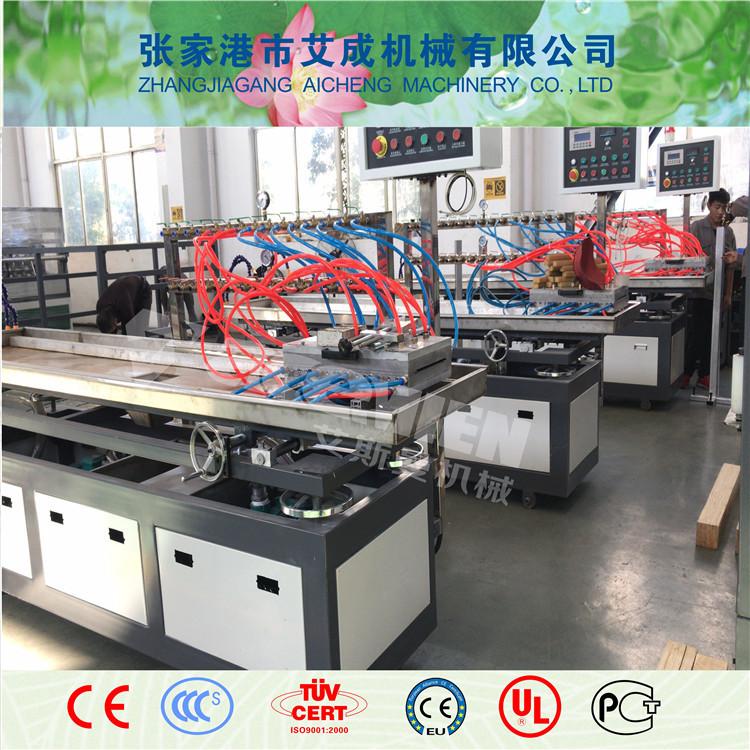 PVC集成扣板生产线设备