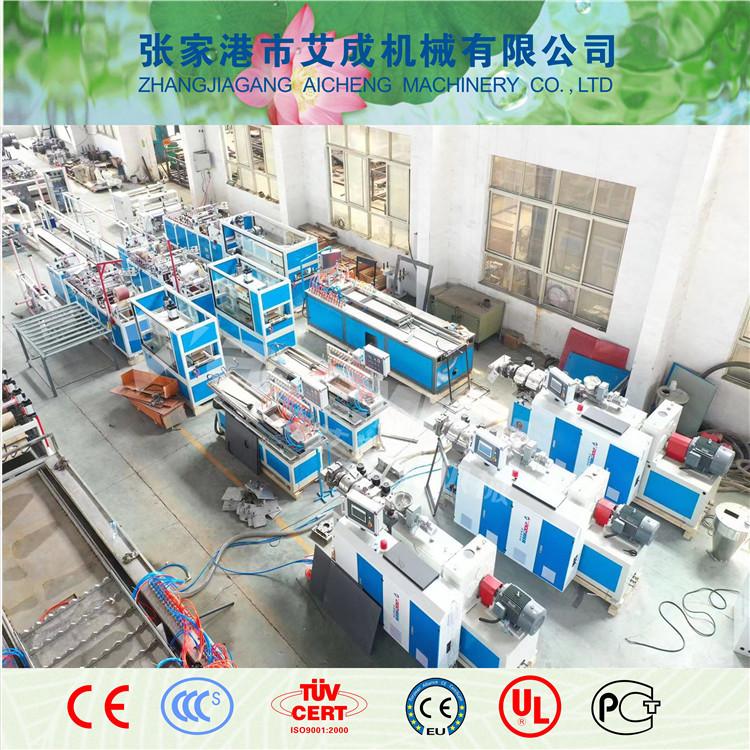 塑料墙板生产设备厂家