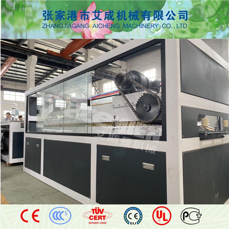 PVC木塑门板生产设备厂家