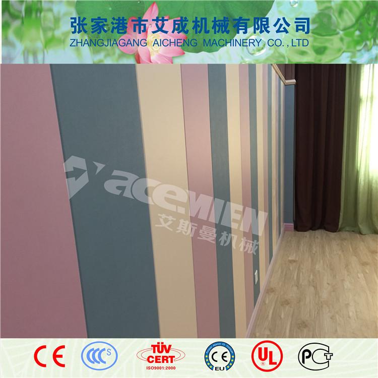 护墙板生产设备