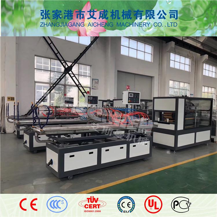 集成吊顶扣板生产设备厂家