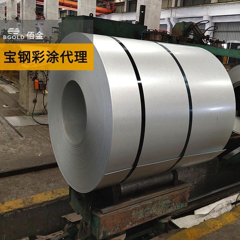 台州宝钢镀铝锌光板厂家