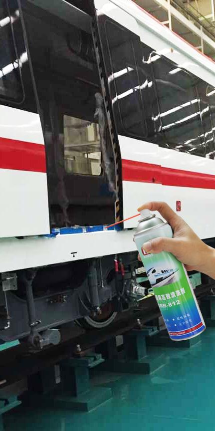 株洲列车通用清洗剂