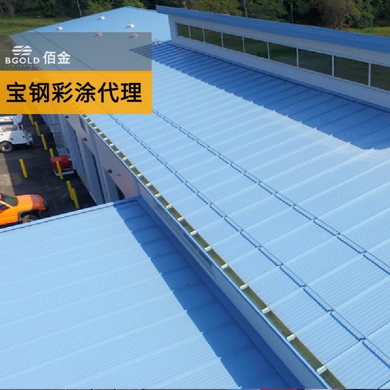 齐齐哈尔宝钢氟碳PVDF彩钢板报价