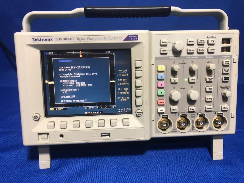 回收MXOX4054A