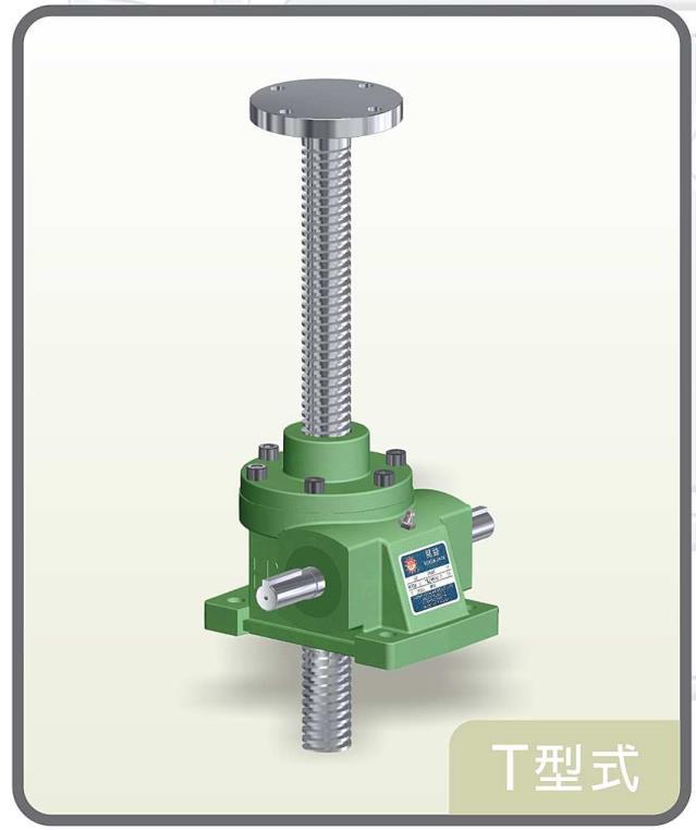 石家庄螺旋升降器总代理|台湾高精密晃益螺旋升降器