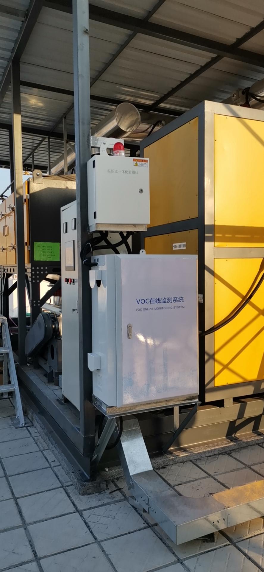 VOCs在线监测厂家