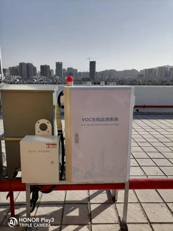 VOCs在线监测系统价格