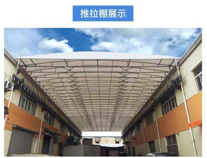 甘南电动雨棚厂家