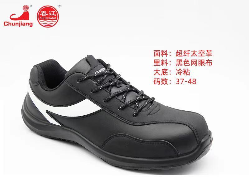揚州健步勞保鞋
