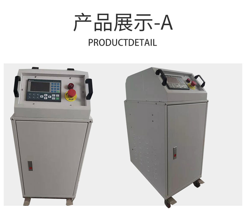 切屑液净化分离机 油水分离器