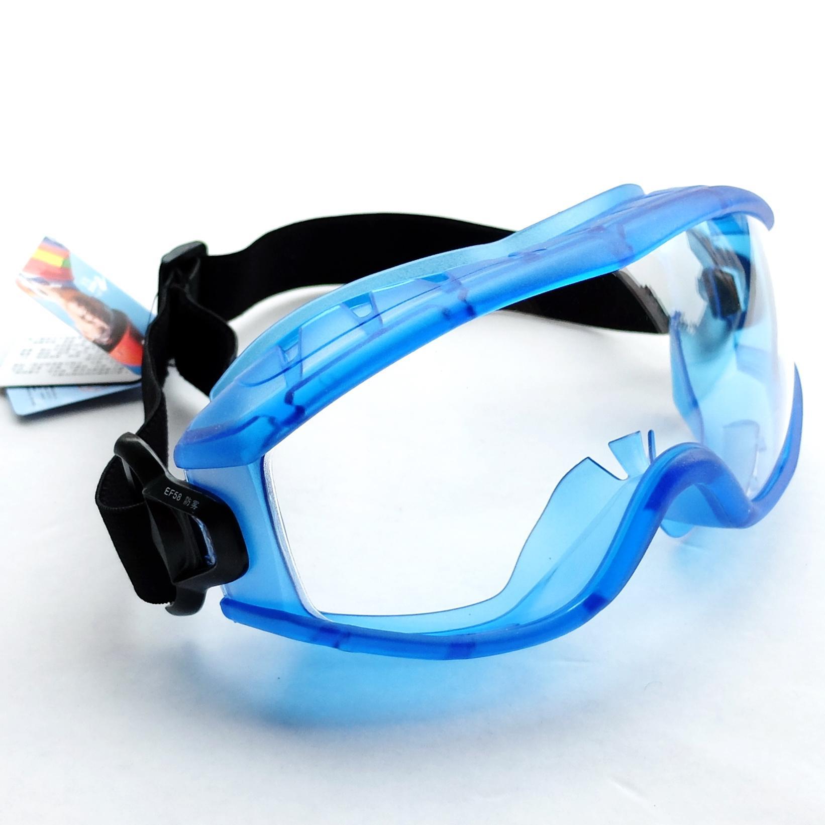 浙江第三方检测机构眼镜检测如何申请办理