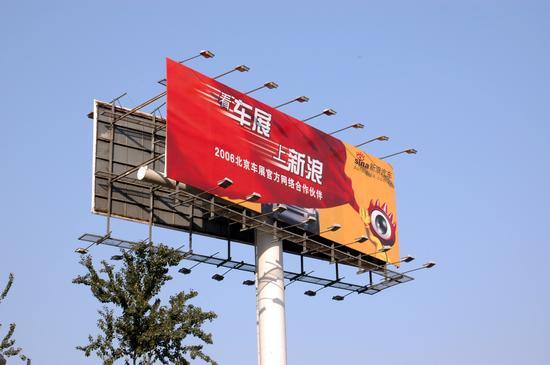造成廣告牌安全隱患的原因及檢測鑒定必要性