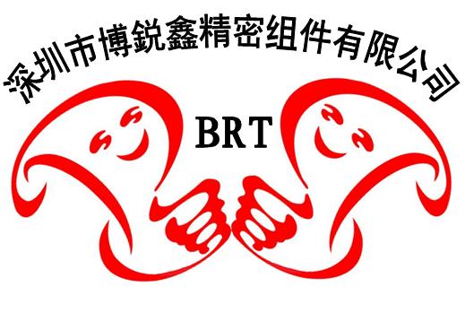 深圳市博鋭鑫精密組件有限公司