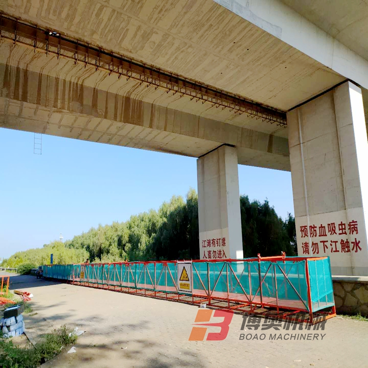 武汉轻型的桥梁施工吊篮