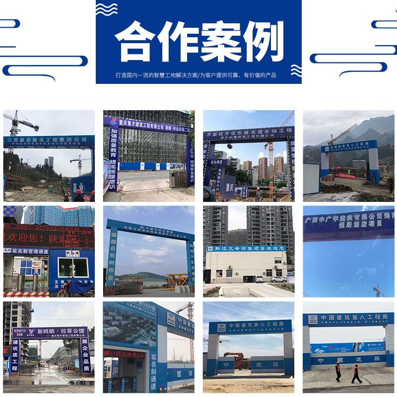 北京高支模监测价格