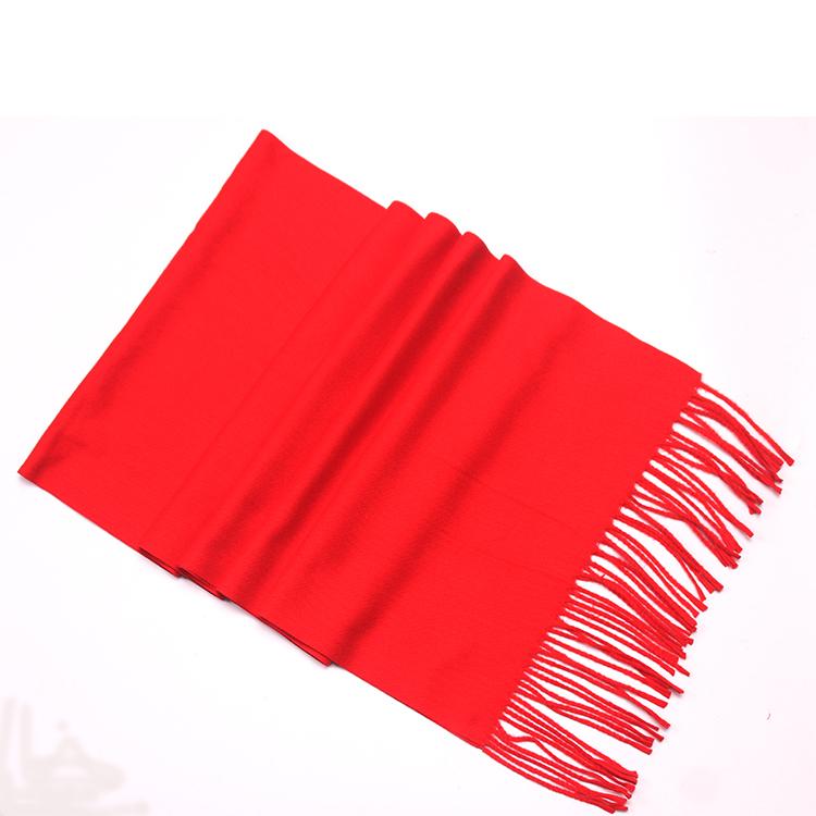 畢節紅圍巾
