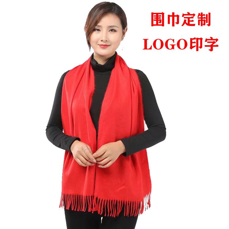 保山紅圍巾刺繡