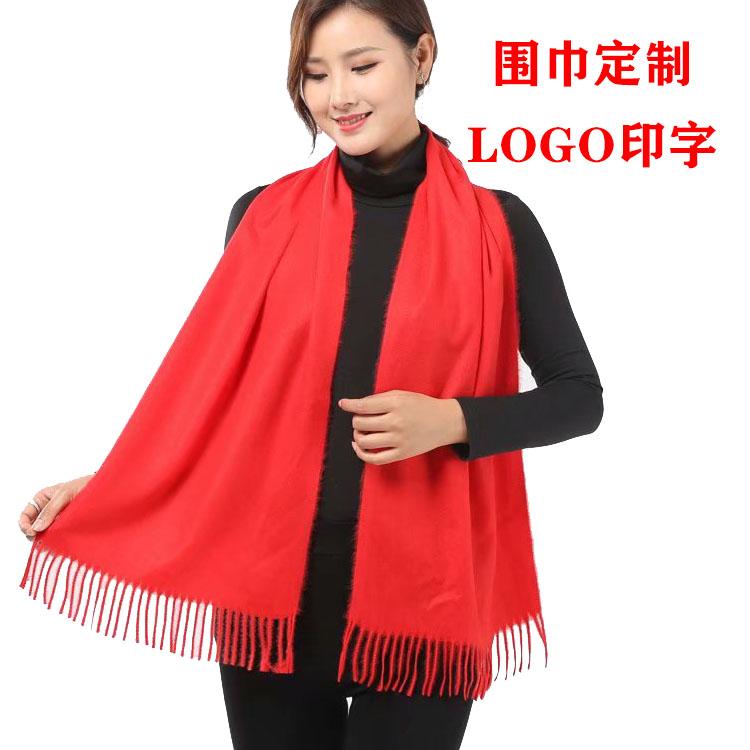 阜陽紅圍巾