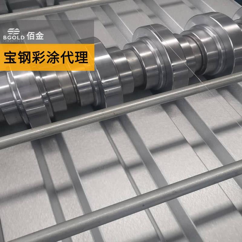 漳州宝钢镀铝锌光板价格