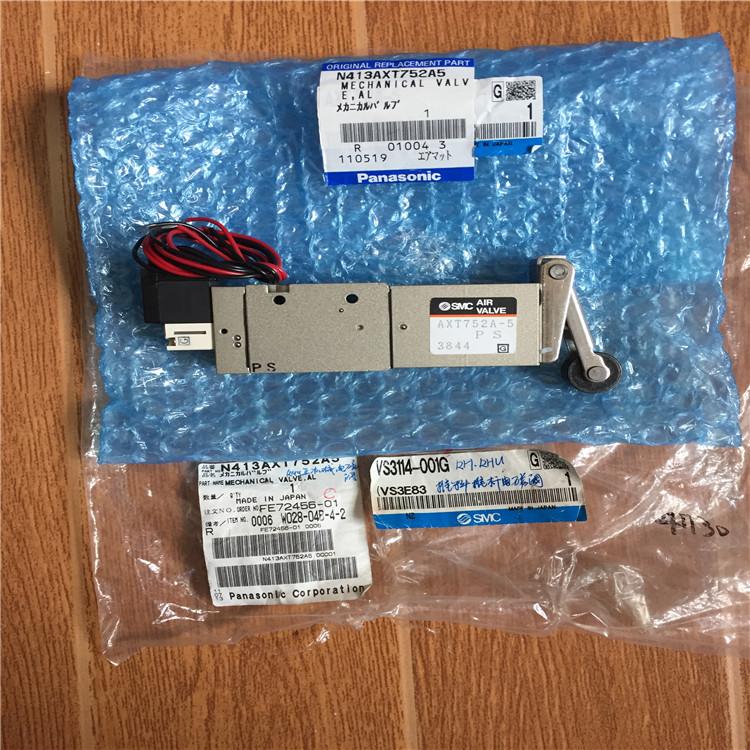 松下RH/RHU插件機機械電磁閥N413AXT752A5 AXT752A-5 AXT752A-8