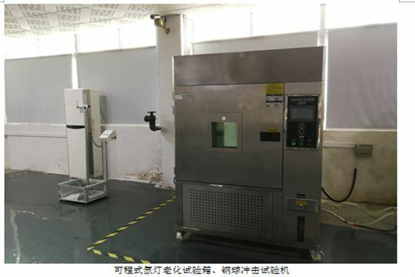 潮州橡胶材料检测中心检测报告