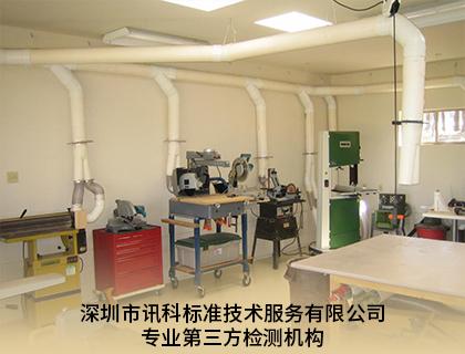 三亚空调电子产品检测中心报告办理