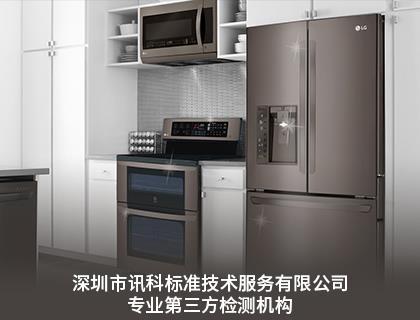 深圳塑料成分分析检测检测中心