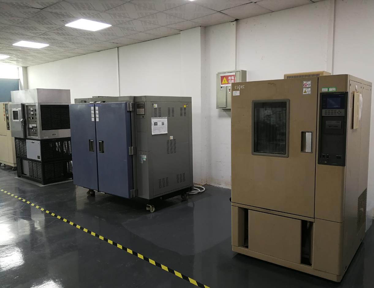 杭州低温试验可靠性测试周期咨询