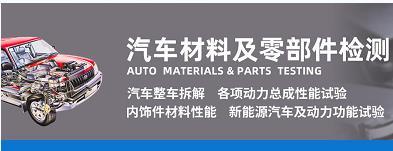 罗湖PE塑袋包装运输测试内容介绍