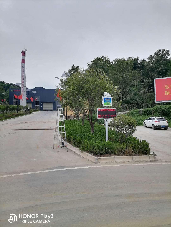 微型大气环境污染物监测站