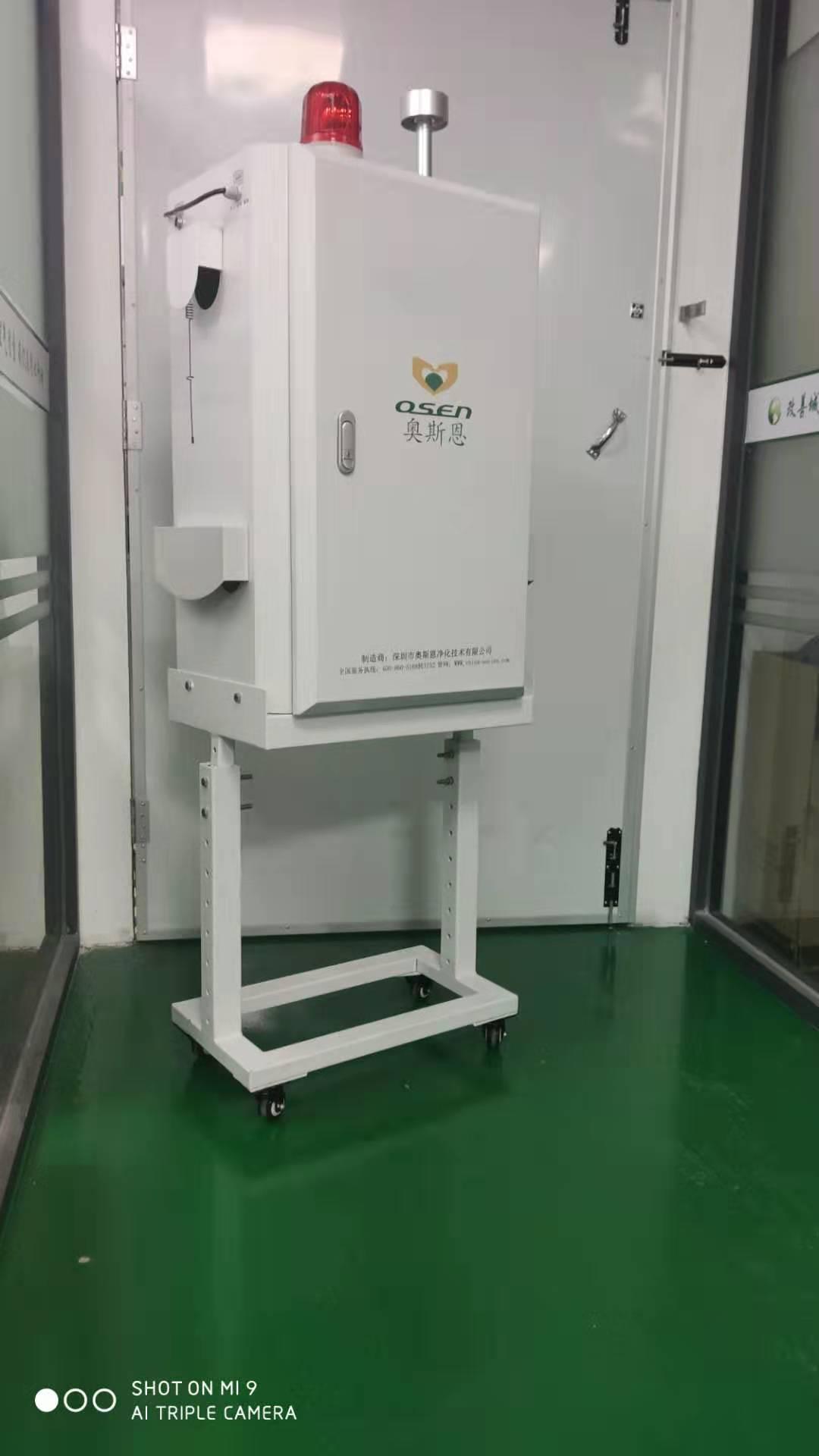 天津企业厂界VOCs气体在线监测站