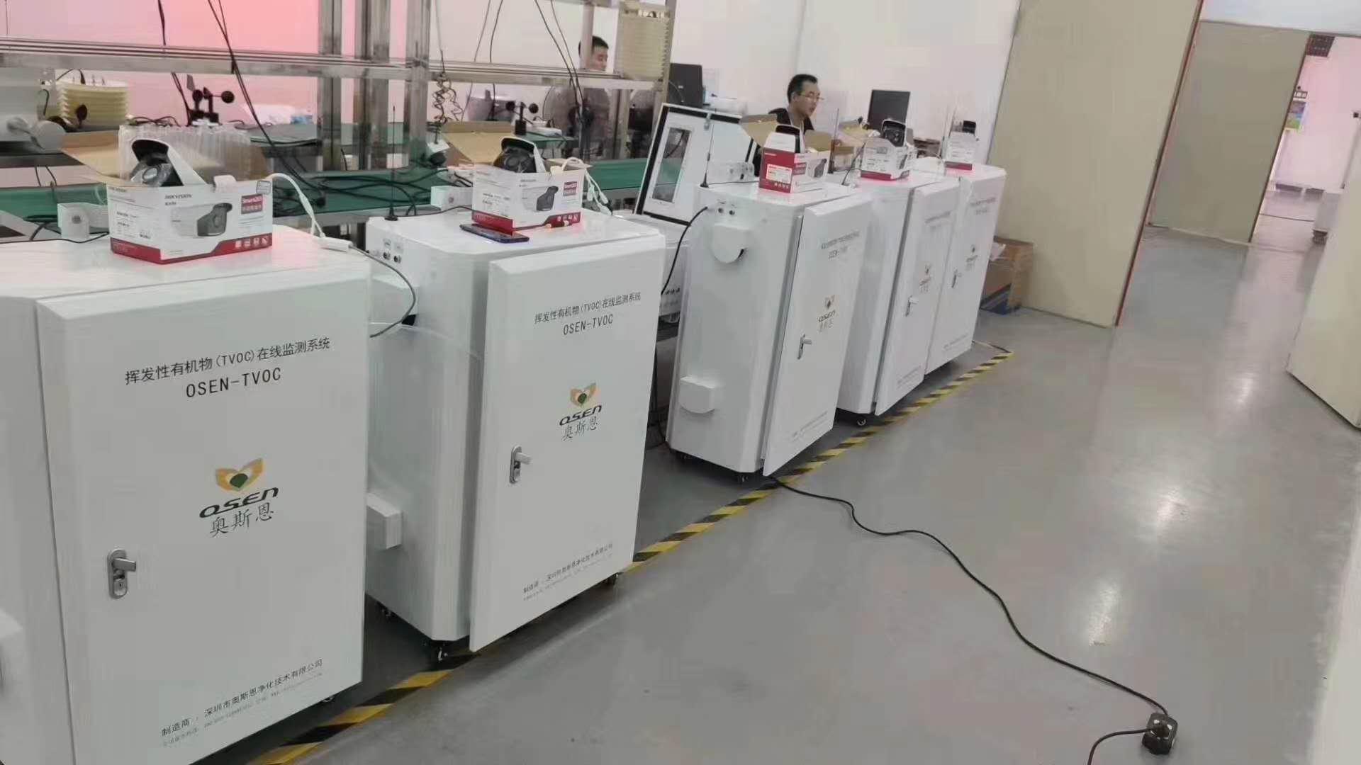 VOCs气体检测仪
