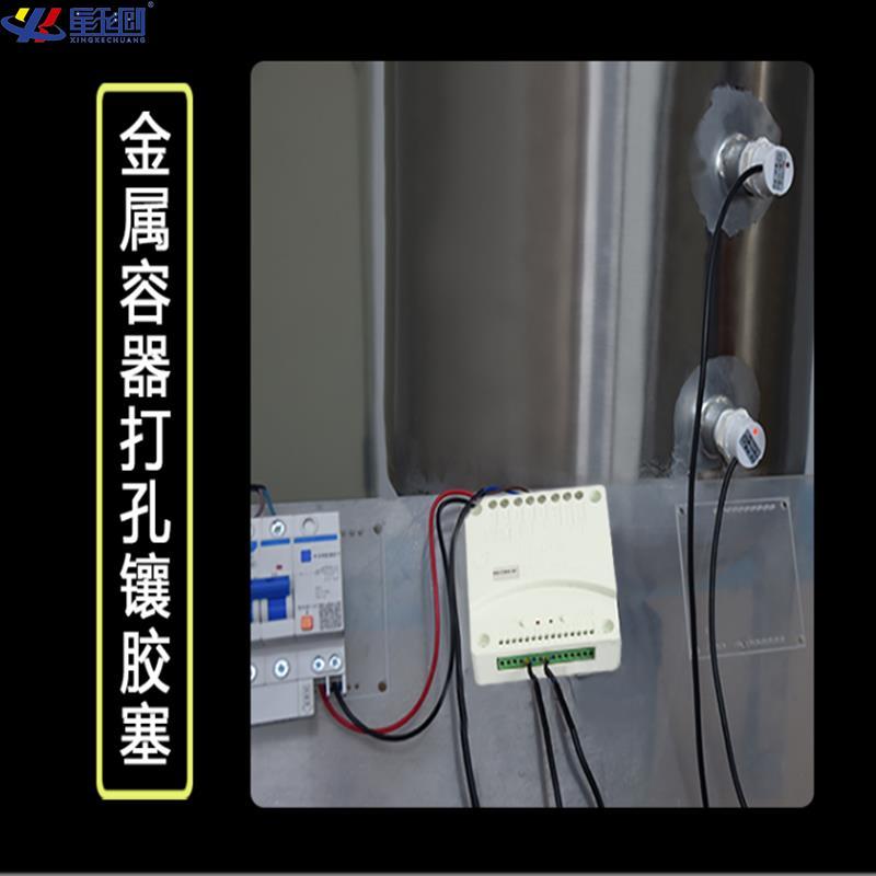 上下傳感器廠家 智能水泵 缺水報警