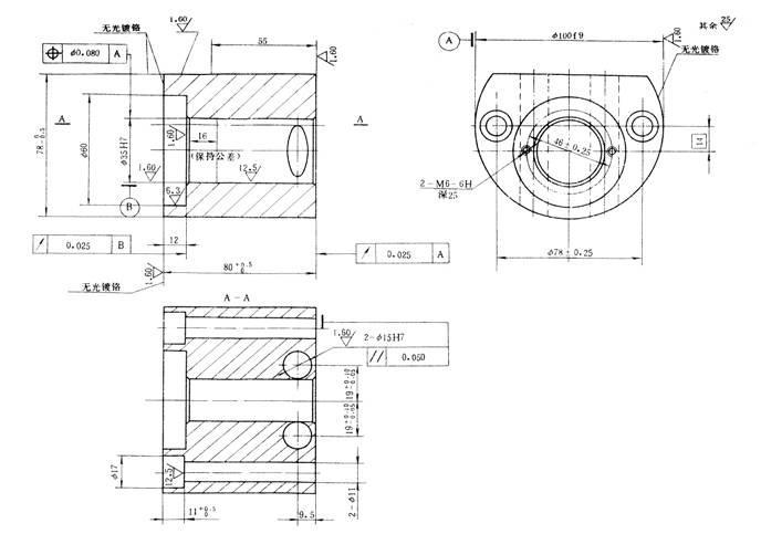 西门子EM223CN模块4DI/4DO 120/230VAC
