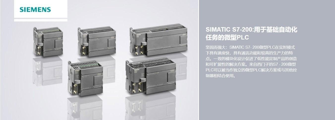 西门子EM222 DO8出24VDC模块